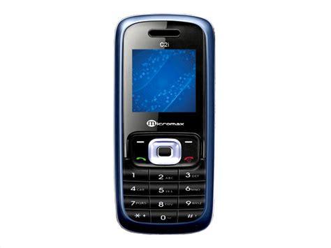mobile cdma mobile phone cdma mobile phones
