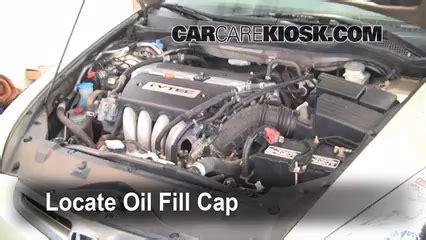 car engine repair manual 2004 honda accord seat position control oil filter change honda accord 2003 2007 2004 honda accord ex 2 4l 4 cyl sedan 4 door