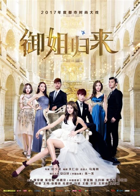dramacool view asian puer tur engsub 2016 thailand drama asianvote