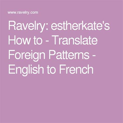 translate the word pattern in spanish 67 best translating knitting patterns images on pinterest