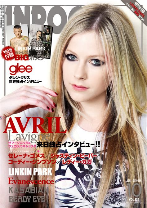 Avril Lavigne Does Day Magazine by Avril Lavigne Inrock Cover 01 Gotceleb