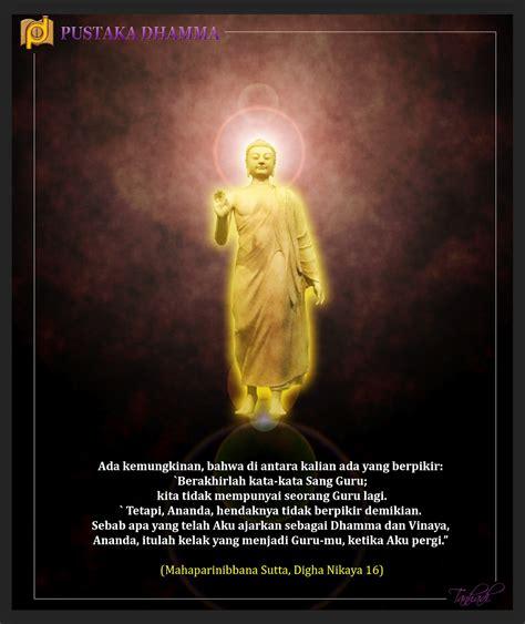 pustaka dhamma sabda  buddha