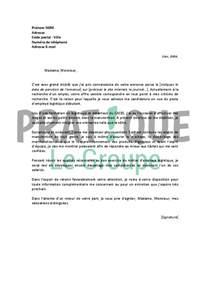 cover letter exle exemple de lettre de motivation pour
