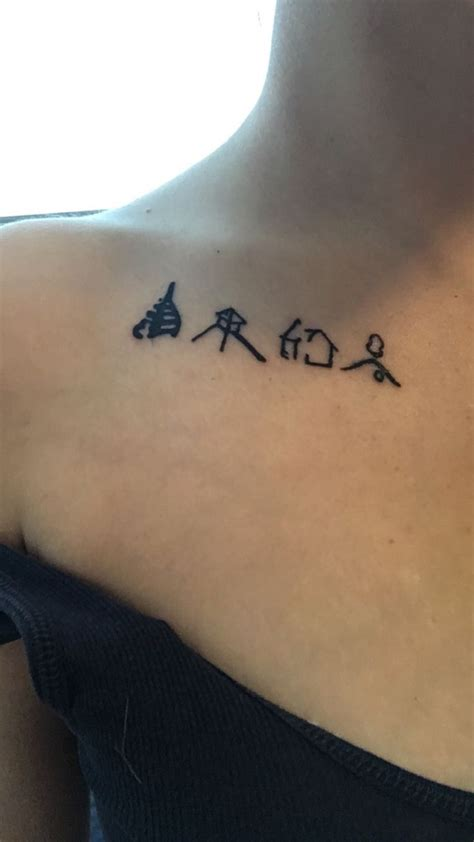 lotr tattoo best 25 hobbit ideas on tolkien