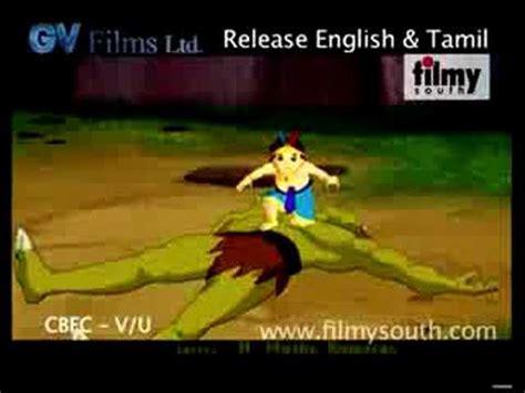 tamil cartoon film youtube ghatothkachan tamil animated movie youtube