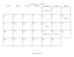 printable calendar range print calendar custom date range calendar template 2016
