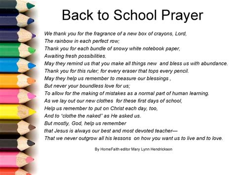 prayer for the new school year simply lkj august 2015