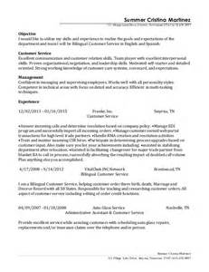 bilingual customer service resume