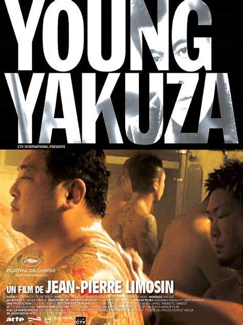 film gengster yakuza young yakuza film 2006 allocin 233