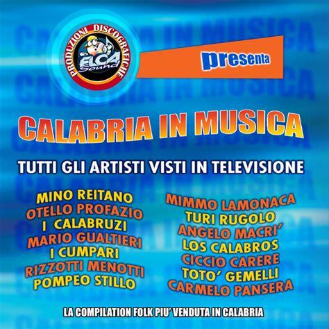 fior di cucuzza fior di cucuzza a song by tot 242 gemelli on spotify