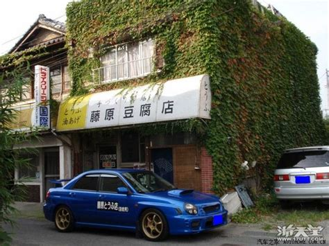 subaru impreza wrx initial d sanctuaries initial d fujiwara tofu shop banpei net