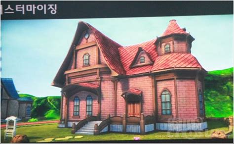 mmos with player housing player housing in v3 0 aion mmorpg com