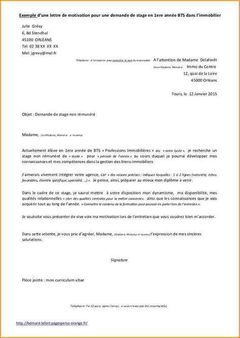 Exemple De Lettre De Motivation Qui Sort Du Lot comment r 233 diger une lettre modele de lettre recommand 233 e