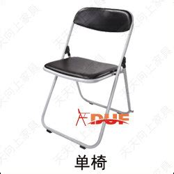 metal folding chairs office reception chair comfortable pu padded seat   cushion