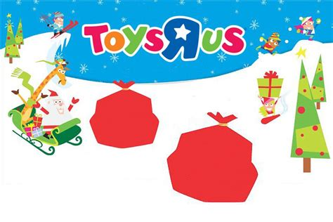 Toys R Us Gift Card Lost - toys r us holiday gift card sweepstakes