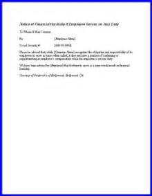 jury duty excuse letter template jury duty excuse letter template letter template