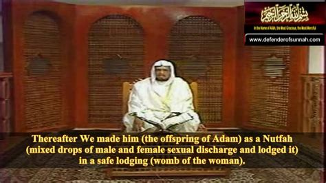 jabir ibn hayyan biography in english sheikh ali ibn abdullah jabir surah al mu minoon