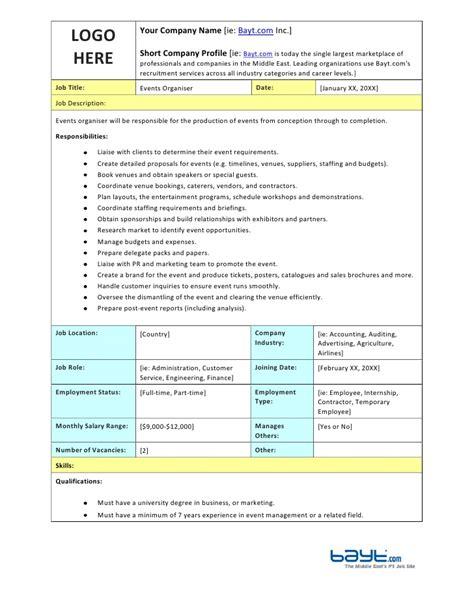 events manager description template events organiser description template by bayt