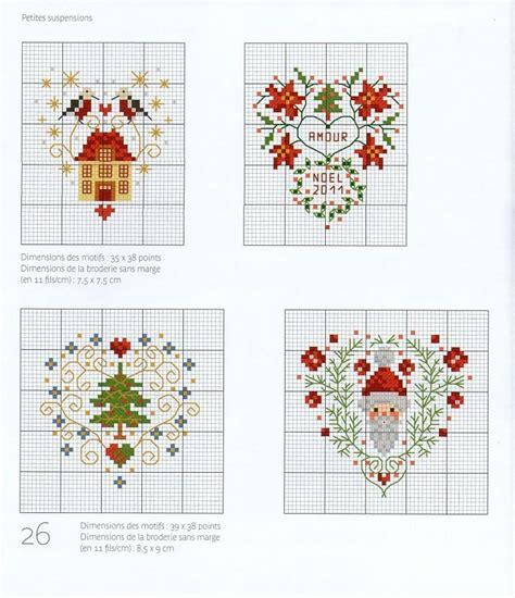 pattern rule for 3 6 12 21 merry christmas комментарии liveinternet российский