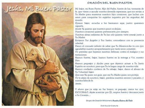 imagenes de jesus el buen pastor imagenes de jesus el buen pastor auto design tech