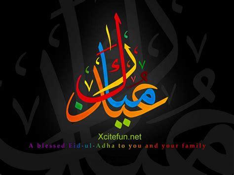 updated  happy eid mubarak  hd wallpapers
