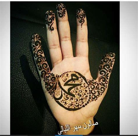 henna design emirates 328 best images about my next henna on pinterest