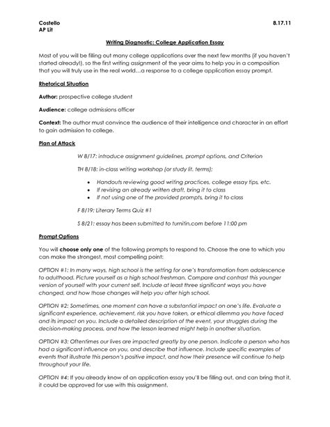 how to write a college admission essay essayhub
