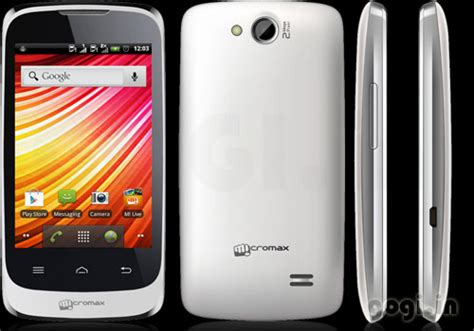 micromax bolt a67 pattern unlock software free download a51 micromax pattern unlock download