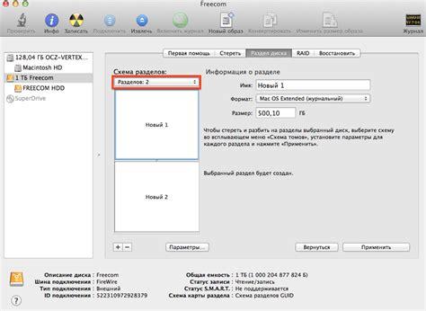 format flash drive on mac air как отформатировать флешку на macbook с os x сервис и