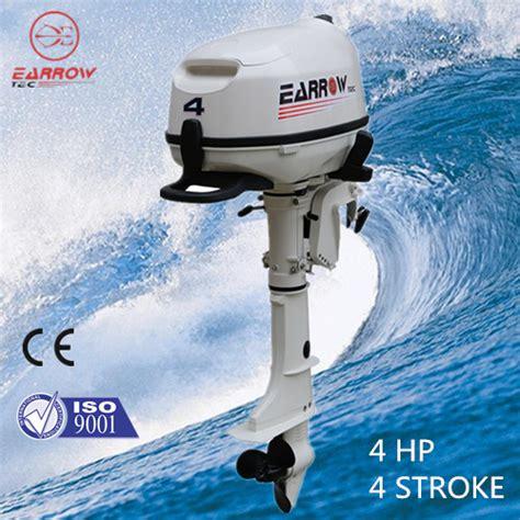 small motor boat to buy earrow boat engine small 4 stroke outboard motor buy