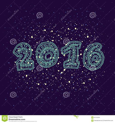 new year decorative elements happy new year 2016 greeting card design element stock
