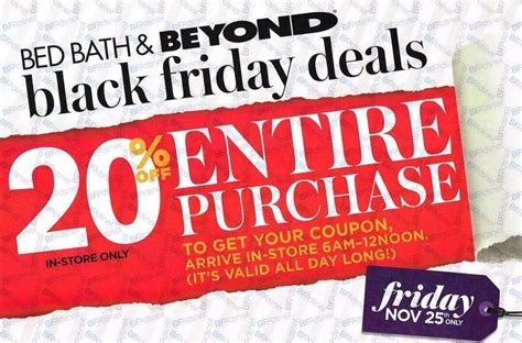 what time does bed bath and beyond open on sunday bed bath beyond black friday ad scan 2016 with