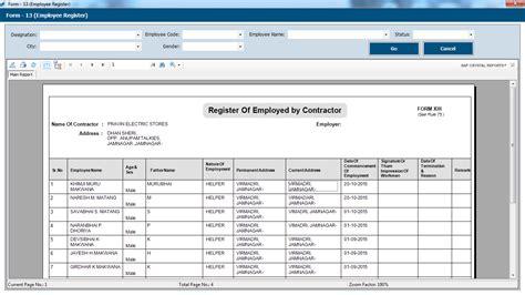 payroll management employee payroll management system