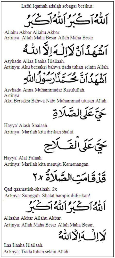 download mp3 adzan yang bagus remaja islam harus tau azan dan iqamah