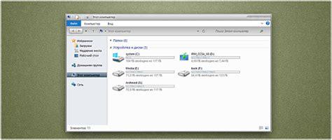 themes pour pc windows 7 top 10 des th 232 mes windows 10 pour windows 7
