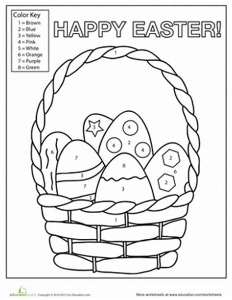 easter math coloring page easter egg basket color by number worksheet education com