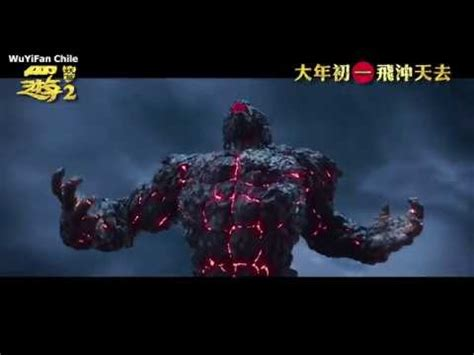 in trailer 2 sub esp hd hd sub esp 170126 journey to the west 2 the demons