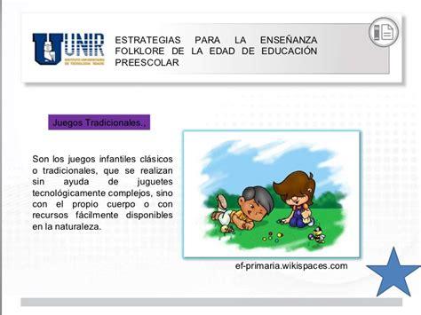 cuentos de navidad cuentos infantiles recursos educativos cuentos infantiles cortos recursos educativos para