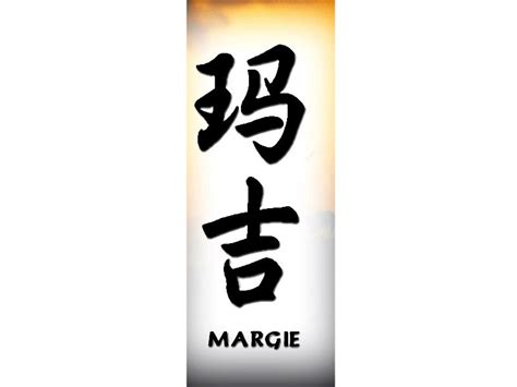 margie in chinese margie chinese name for tattoo