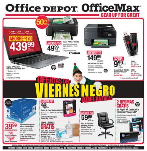 Office Max Office Max Office Depot
