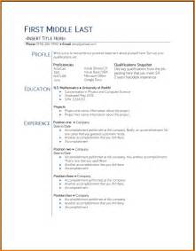 Job Resume Part Time by 8 Resume For Part Time Job College Student Paradochart