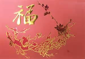 cny greeting cards catalog 2 2017 acidprint professional media solutions