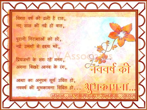 christmas ki poem in hind in images sad birthday sms new year wishes beautiful cards in