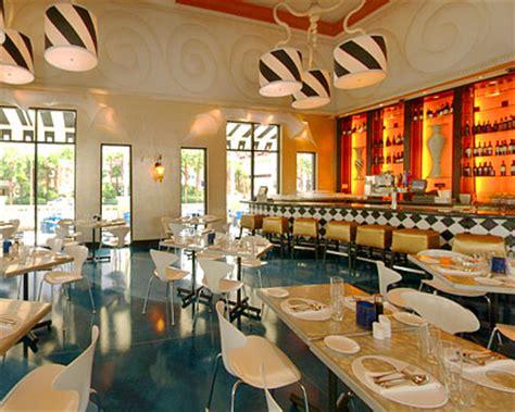 terrazza restaurant las vegas