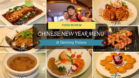 new year dishes menu food review new year menu genting palace 云华宫