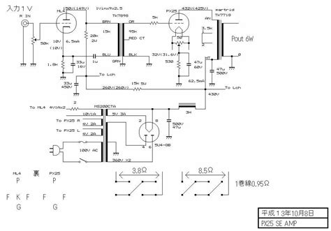 Power Lifier Second 3 stage lifier schematic get 28 images 3 stage lifier
