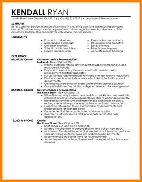 Resumes For Retail Jobs by 10 Retail Resume Examples 2017 Sephora Resume