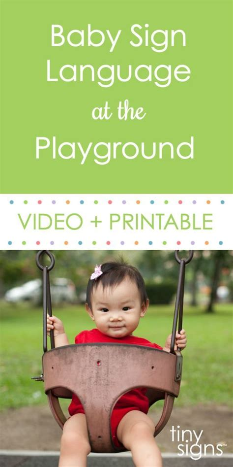 pas grass sign swinging best 20 playground swings ideas on pinterest