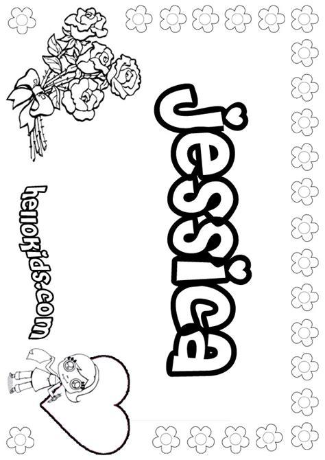coloring page generator free name coloring page generator pipress coloring page