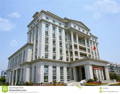 Government Office by Government Office Building Stock Photos Image 14249643